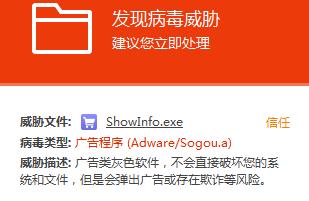 """搜狗输入法""""618红包广告""""怎么关闭 搜狗弹窗关闭"""